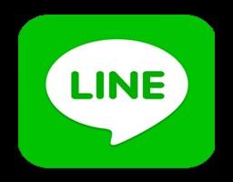 line 2016