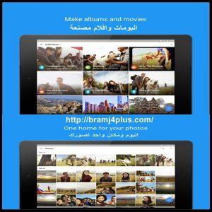 تحميل برنامج صور قوقل للايفون 2019 Google Photos Ios