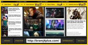 vuit-movies-tv-android