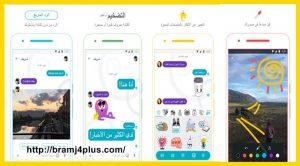 google-allo-iphone-download