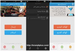 shareit-android-2-download