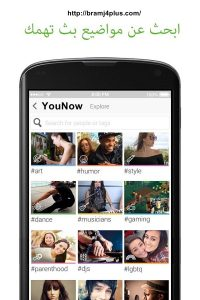 younow-android